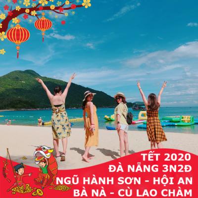 TOUR ĐÀ NẴNG 3 NGÀY 2 ĐÊM TẾT NGUYÊN ĐÁN 2020: HỘI AN – BÀ NÀ – CÙ LAO
